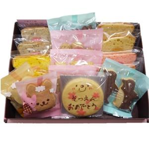 卒園入園おめでとうギフト【入学お祝焼き菓子ギフト】【動物クッキーギフト】