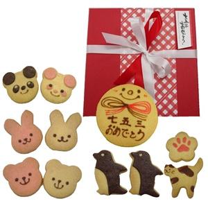 期間限定七五三お祝いクッキーギフトA【七五三お菓子プレゼント】