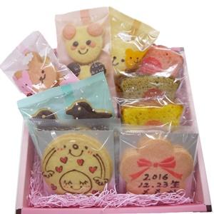 動物クッキー入りハッピーベビーギフトセット(10点入り) 【名入れ出産内祝ギフト】