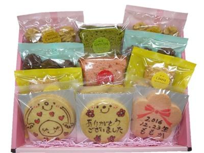 ハッピーベビーの御礼焼き菓子ギフト (12点入り)【名入れ出産内祝ギフト】【返礼お菓子】