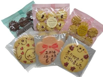 ハッピーベビーの御礼クッキーセット (6点入り)【名入れ出産内祝ギフト】【返礼お菓子】