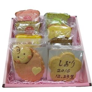 コウノトリの贈り物と焼き菓子ギフトセット (10点入り)【出産内祝ギフト】