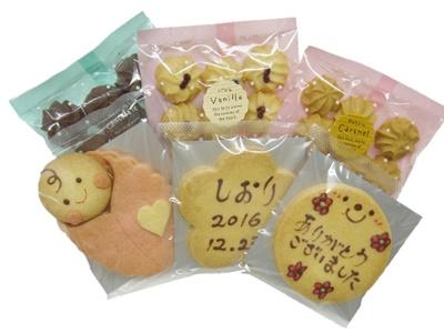 コウノトリの贈り物のお礼クッキーギフト (6点入り)【名入れ出産内祝ギフト】【返礼お菓子】