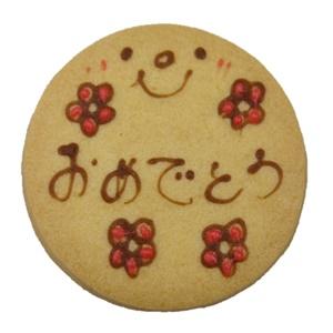 ニコチャンのおめでとうクッキー【お祝いプチギフト】