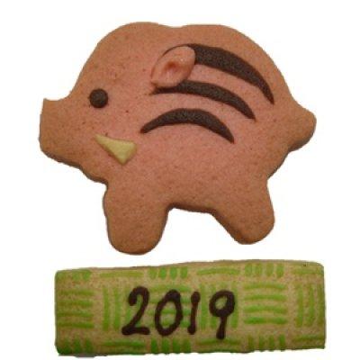 画像1: [年賀限定]うりぼうバニラクッキー(干支プチギフト) (1)