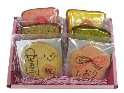 画像1: 期間限定七五三お祝い焼き菓子ギフト (6個入り) (1)