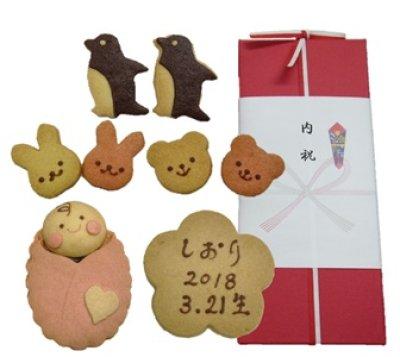 画像1: コウノトリと動物クッキーギフトセット【返礼焼き菓子】【洋菓子出産内祝いギフト】 (1)