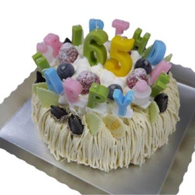 画像1: モンブランバースデーケーキ5号サイズ【キャンドル付きお誕生日プレゼント】【6名様用ケーキ】 (1)