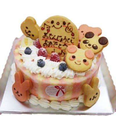 画像1: アニマルクッキー付き苺ムースバースデーケーキ【お誕生日プレゼント】【10名様用】 (1)