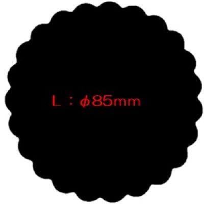 画像1: はなまる型メッセージオーダークッキー(文字色カラー) (1)