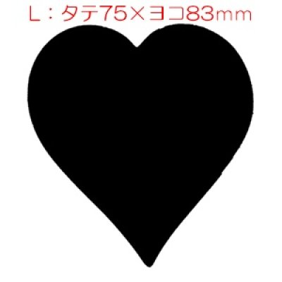 画像1: ハート型のメッセージオーダークッキー(文字色カラー) (1)
