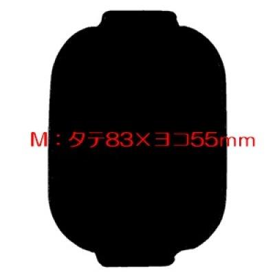 画像1: 提灯型メッセージオーダークッキー(文字色カラー)[M] (1)