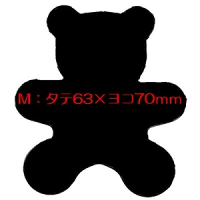 画像1: くまのメッセージオーダークッキー/文字色カラー[M] (1)