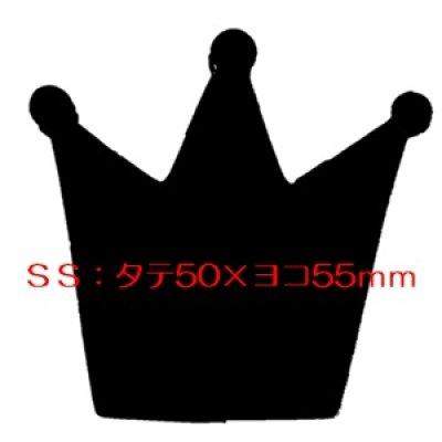 画像1: SSサイズメッセージオーダークッキー(文字色カラー)[SS] (1)