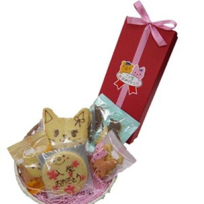 画像1: 入学おめでとうギフト【動物クッキーお祝焼き菓子ギフト】【入学おめでとうクッキーギフト】 (1)