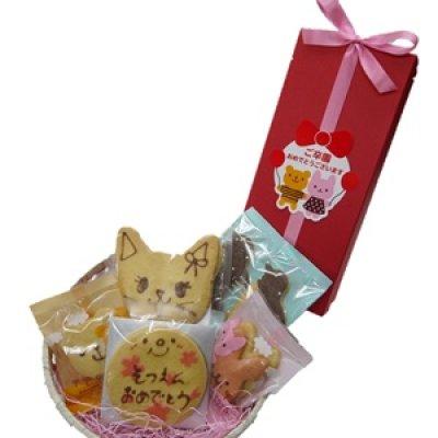 画像1: 卒園入園おめでとうギフト【動物クッキーお祝焼き菓子ギフト】【入園おめでとうクッキーギフト】 (1)