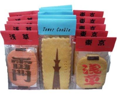 画像1: 浅草3種のクッキーギフト(15個入り)【東京浅草お土産】 (1)