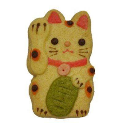 画像1: まねきねこクッキー【縁起物菓子】【お祝い菓子】/c (1)