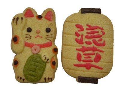 画像1: まねきねこプチギフト(2個入り)【縁起物東京浅草みやげ】【招き猫プチギフト】 (1)