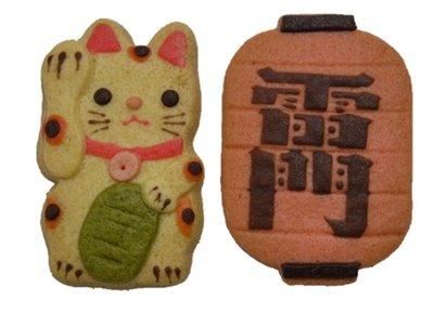 画像1: まねきねこプチギフト(2個入り)【縁起物東京雷門みやげ】【招き猫プチギフト】 (1)