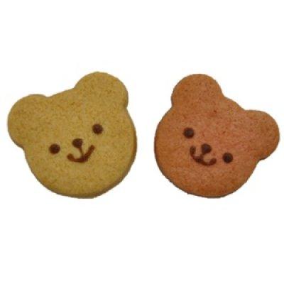 画像1: クマチャンクッキー【動物クッキー】 (1)