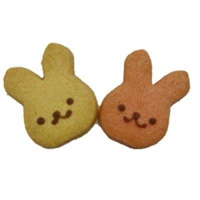 画像1: ウサチャンクッキー【動物クッキー】 (1)