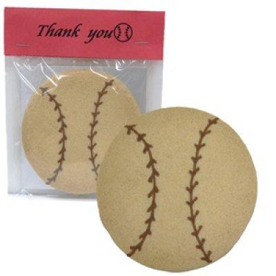画像1: 野球ボールクッキー(カスタマイズできるヘッダー付) (1)