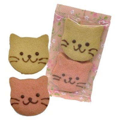 画像1: ねこちゃんクッキー【動物クッキー】/c (1)