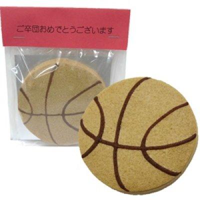 画像1: バスケットボールクッキー(カスタマイズできるヘッダー付) (1)